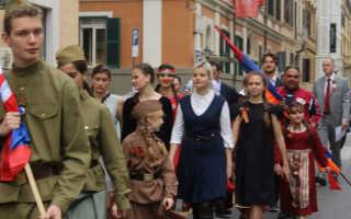 Как в Италии отмечают 9 мая: «Бессмертный полк» в Турине, Милане и Риме