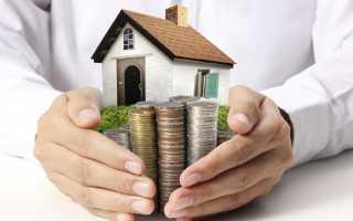 Материнский капитал на первоначальный взнос по ипотеке: документы, этапы оформления