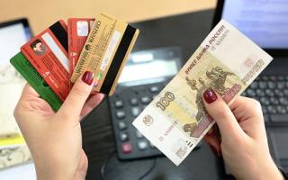 Перевод денег в Крым через банки и популярные платежные системы