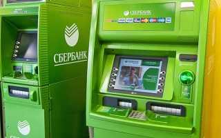 Как подключить «Мобильный банк» Сбербанк онлайн через интернет, телефон или банкомат