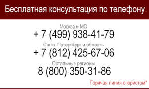 Корпоративная пенсия в «Роснефти»: размер, условия получения