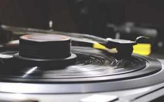 Самые дорогие виниловые пластинки в мире: ТОП-10