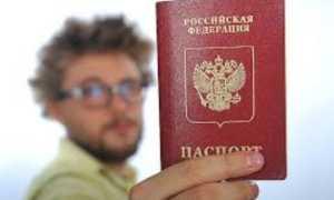 Срок замены загранпаспорта по временной регистрации