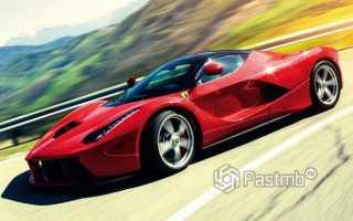Самые дорогие автомобили в мире в 2020 году: серийные, городские, гоночные