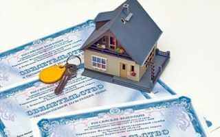 Приватизация квартиры, с чего начать оформление