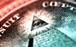 История финансовой пирамиды Европейский Королевский Клуб