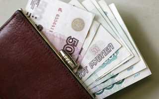 Gross-зарплата: что это такое, простыми словами