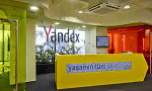 Сколько платят в Яндексе: зарплаты от топ менеджера до рядового