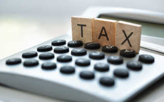 Уже предложен налог для криптовалюту