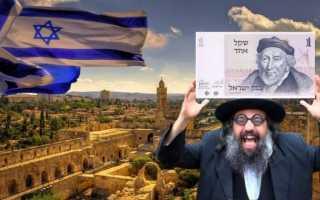 Средняя зарплата в Израиле: как менялся доход израильтян за последние 5 лет